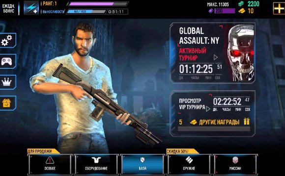 Обзор игры Terminator Genisys(Терминатор Генезис) на андроид - YouTube